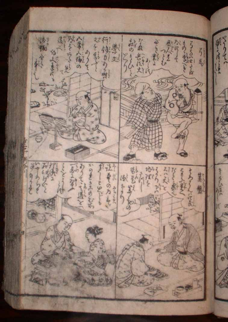 Old Japanese Newspaper Old Japanese Comic
